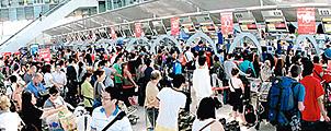 Suvarnabhumi krijgt automatische paspoortcontrole