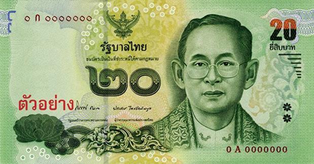 Nieuw 20 Baht biljet