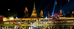Ayutthaya World Heritage Fair 2013