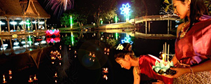 Loy Krathong 2013 in Thailand
