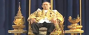 Z.M. Koning Bhumibol roept op tot eenheid