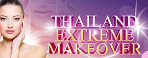 Thailand Extreme Makeover biedt toeristen de kans een nieuw gezicht te winnen