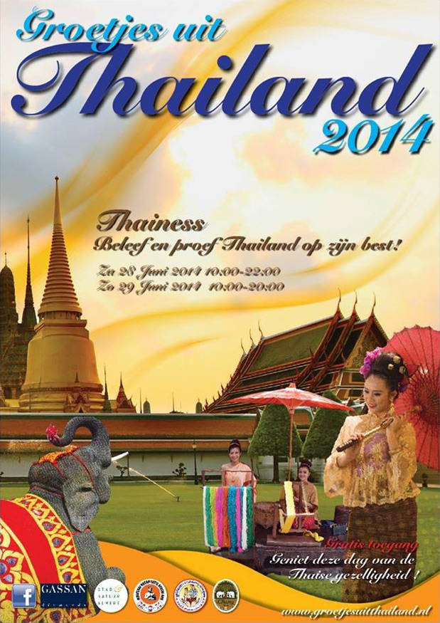 Groetjes uit Thailand 2014